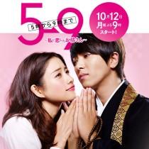 5-ji_Kara_9-ji_Made_drama_001