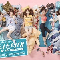 Age_of_Youth_001