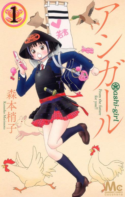 Ashi-Girl_01