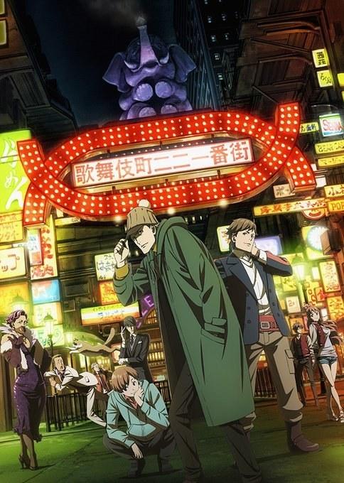Kabukichou_Sherlock_000