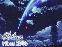 M_bilan_2016_films