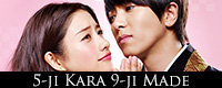 M_icon_5-ji_Kara_9-ji_Made