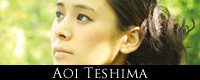 Aoi-Teshima