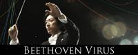 Beethoven-Virus