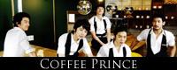 Coffee-Prince