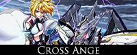 CrossAnge