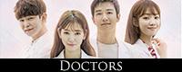M_icon_Doctors