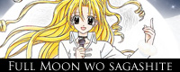 Full-Moon-wo-sagashite