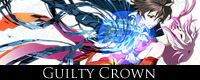 Guilty-Crown