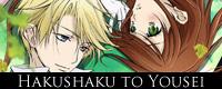 Hakushaku-to-Yousei
