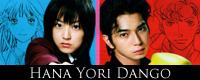 Hana-Yori-Dango-drama