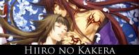 Hiiro-no-Kakera