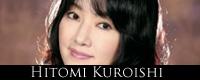 Hitomi-Kuroishi