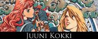 Juuni-Kokki