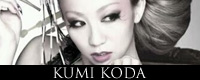 KUMI-KODA