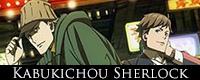 Kabukichou_Sherlock
