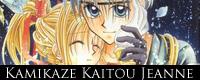 Kamikaze-Kaitou-Jeanne