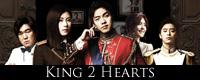 King-2-Hearts