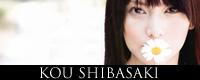Kou-Shibasaki