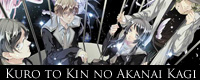 Kuro-to-Kin-no-Akanai-Kagi