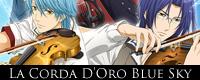 La-Corda-DOro-Blue-Sky