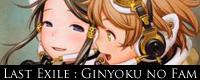 Last-Exile-Ginyoku-no-Fam