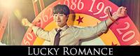M_icon_Lucky_Romance