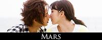 M_icon_Mars–Tada_Kimi_wo_Aishiteru
