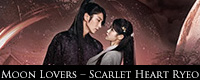 M_icon_Moon_Lovers_Scarlet_Heart_Ryeo