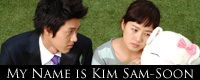 My-Name-is-Kim-Sam-Soon