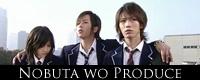 Nobuta-wo-Produce