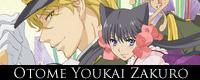 Otome-Youkai-Zakuro