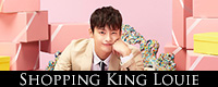 M_icon_Shopping_King_Louie