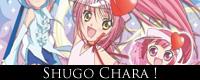 Shugo-Chara
