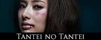 Tantei_no_Tantei