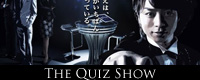 The-Quiz-Show-II