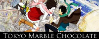 Tokyo-Marble-Chocolate