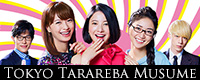 Tokyo_Tarareba_Musume