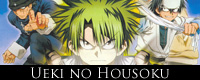 Ueki-no-Housoku
