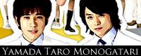 Yamada-Taro-Monogatari