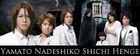 Yamato-Nadeshiko-Shichi-Henge