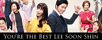 Youre-the-Best-Lee-Soon-Shin