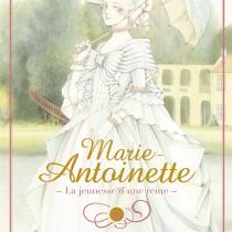 Marie_Antoinette_Jeunesse