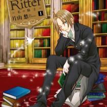 Mein_Ritter_001
