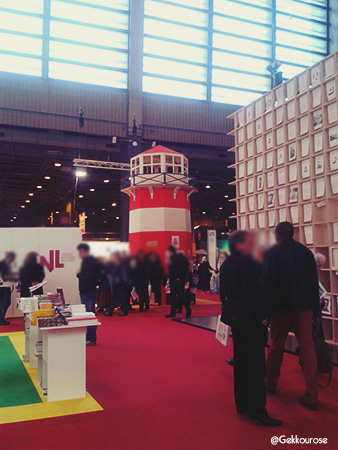 Salon_Livre_Paris_2017_045