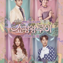 Shopping_King_Louie_003