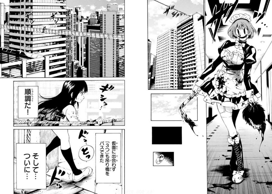Tenkuu_Shinpan_T02_002