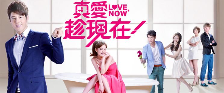 love_now0